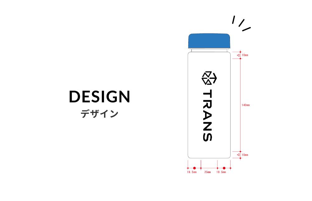 DESIGNデザイン